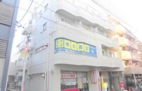 1LDK Mansion in Nishinakanobu - Shinagawa-ku