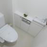4LDK Apartment to Buy in Nara-shi Toilet