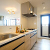 4LDK Apartment to Buy in Suita-shi Kitchen