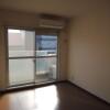 1R Apartment to Rent in Sagamihara-shi Midori-ku Living Room
