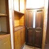 2DK House to Buy in Suginami-ku Entrance