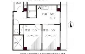 2DK Apartment in Kohinata - Bunkyo-ku
