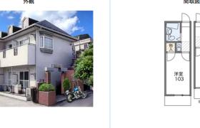1R Mansion in Toyotamakita - Nerima-ku