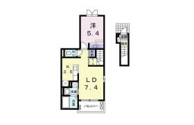 1LDK Apartment in Ogi - Adachi-ku