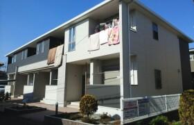 2LDK Apartment in Tatekawa - Ayase-shi