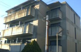 1K Mansion in Miyagawacho - Kobe-shi Nagata-ku