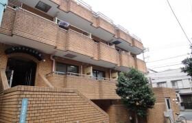 1DK Apartment in Ikebukurohoncho - Toshima-ku