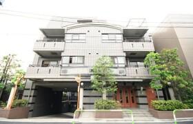 2SLDK Apartment in Honkomagome - Bunkyo-ku