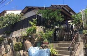 京都市山科区 四ノ宮小金塚 5LDK {building type}