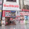 1R マンション 渋谷区 Shopping Mall