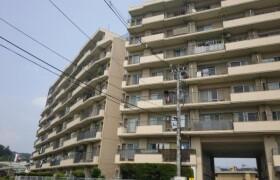 4LDK Apartment in Aramakihonzawa - Sendai-shi Aoba-ku