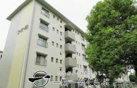 板桥区高島平-2LDK{building type}