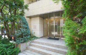 1SLDK Mansion in Akasaka - Minato-ku