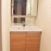 1DK Apartment to Buy in Setagaya-ku Washroom