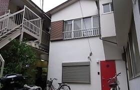 1R Apartment in Koyama - Shinagawa-ku