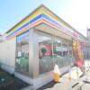 3LDK Apartment to Rent in Yokohama-shi Aoba-ku Convenience Store