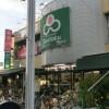 1LDK Apartment to Rent in Chiba-shi Hanamigawa-ku Supermarket