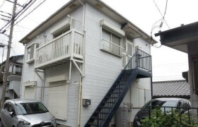 2LDK Apartment in Futaba - Yokosuka-shi