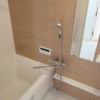 1LDK Apartment to Buy in Kobe-shi Chuo-ku Bathroom