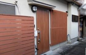 2DK House in Nakakanabutsucho - Kyoto-shi Shimogyo-ku
