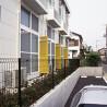 在逗子市内租赁1K 公寓 的 公用空间