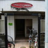 2DK Apartment to Rent in Funabashi-shi Entrance