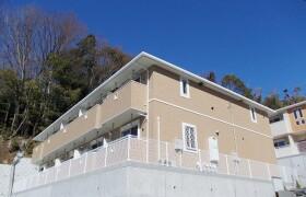 1K Apartment in Nogayamachi - Machida-shi