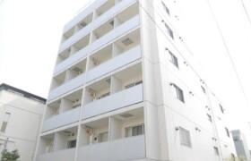 品川區小山-1K公寓大廈