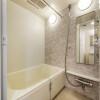 1DK Apartment to Rent in Sumida-ku Bathroom