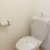 1R Apartment to Rent in Yokohama-shi Kohoku-ku Toilet