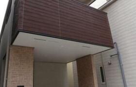2SLDK House in Ookayama - Meguro-ku
