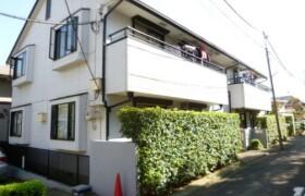 2LDK Apartment in Kakinokizaka - Meguro-ku