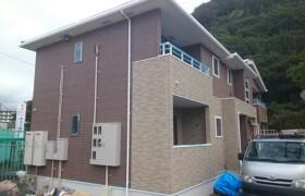 1LDK Apartment in Soya - Hadano-shi