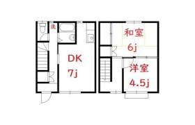 2LDK Terrace house in Miyazaki - Kawasaki-shi Miyamae-ku