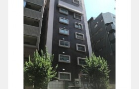 2SLDK Mansion in Ebisunishi - Shibuya-ku