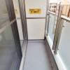 Whole Building Apartment to Buy in Shinagawa-ku Balcony / Veranda