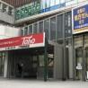 2SLDK House to Buy in Kobe-shi Nada-ku Supermarket