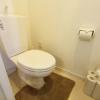 1K Apartment to Rent in Taito-ku Toilet