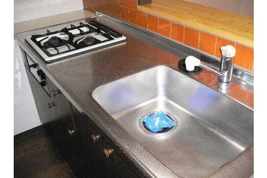 3LDK Apartment to Rent in Nagoya-shi Showa-ku Kitchen