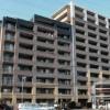 3LDK Apartment to Buy in Atsugi-shi Exterior