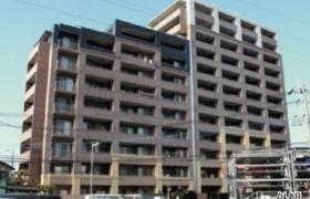 3LDK Apartment in Tamuracho - Atsugi-shi