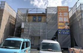 4LDK House in Einomaruminamimachi - Kitakyushu-shi Yahatanishi-ku