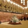 3LDK Apartment to Buy in Minato-ku Landmark