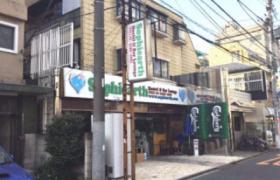 2DK {building type} in Okubo - Shinjuku-ku