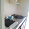 1R Apartment to Rent in Yamato-shi Kitchen