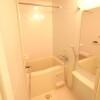 在台東區購買1K 公寓大廈的房產 浴室