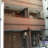 Whole Building Apartment to Buy in Koto-ku Exterior
