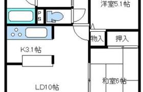2LDK Mansion in Nakanoshima - Kawasaki-shi Tama-ku