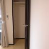 在板橋區內租賃1K 公寓 的房產 Equipment
