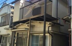 Whole Building House in Honisshiki - Edogawa-ku